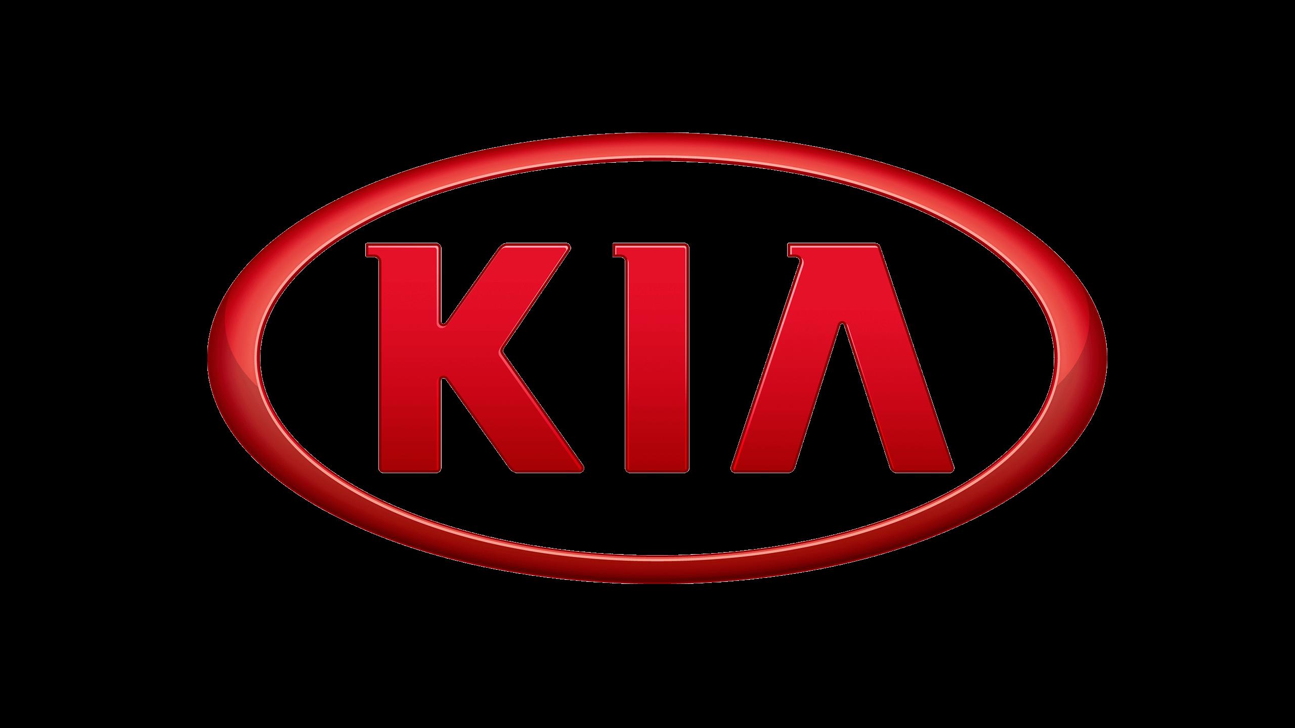kia-tuning